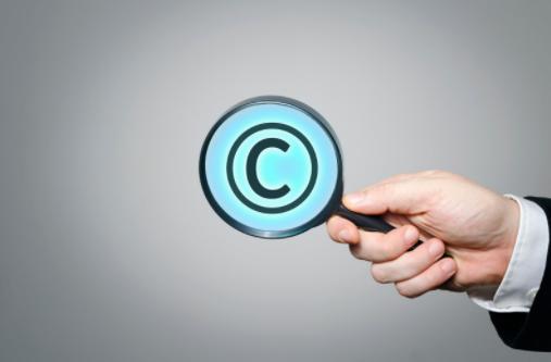 Aware of Copyright